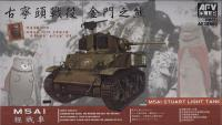 1:35 AFV Club M5A1 Stuart Light Tank