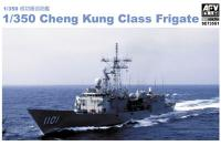 1:350 Taiwan Cheng Kung Class Frigate -  Limited Release Model Kit