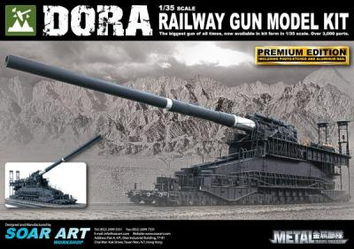1/35 Dora - WWII German Super Heavy Rail gun