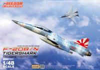 1/48 F-20B/N Tiger Shark 2 Seater Fighter/Trainer