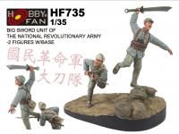 1/35 Big Sword Unit Revolutionary Army  (2 Figures and Base)