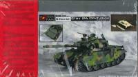 1/35 SWEDISH STRV 104 CENTURION CONVERSION KIT