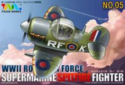 WWII Supermarine Spitfire Fighter  (Egg Plane Model Kit)
